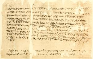 Greek text of Romans